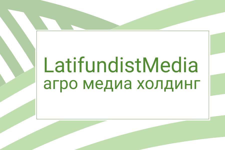 Latifundist.jpg (167 KB)