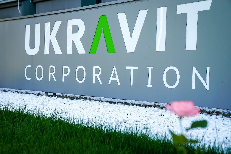 UKRAVIT.jpg (233 KB)