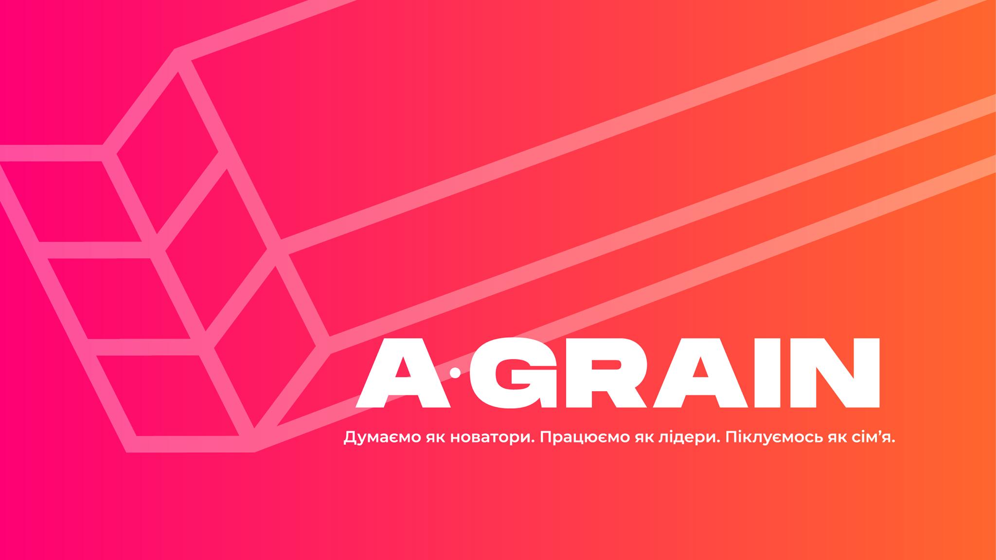 agrein-1.png (195 KB)