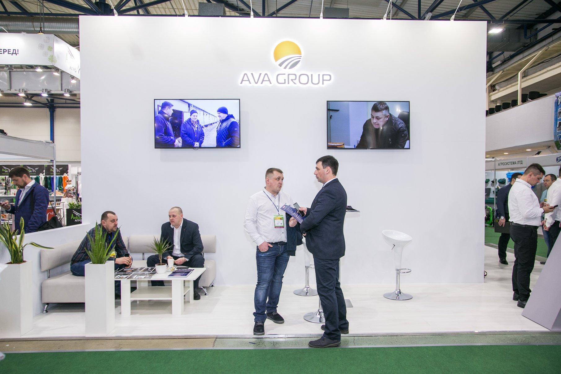 ava_group_1.jpg (275 KB)