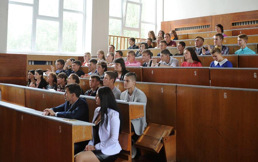 students.jpg (90 KB)