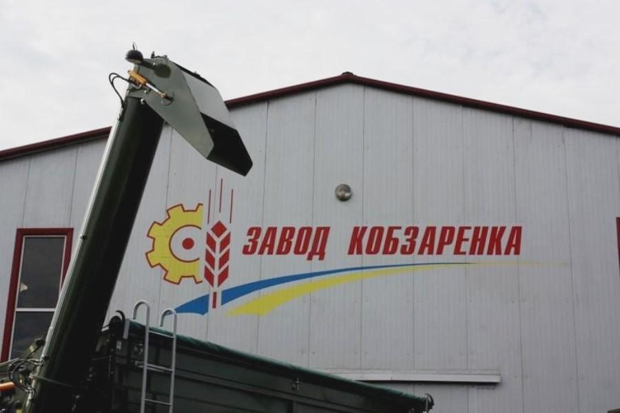 zavod_kobzarenka_2.jpg (71 KB)