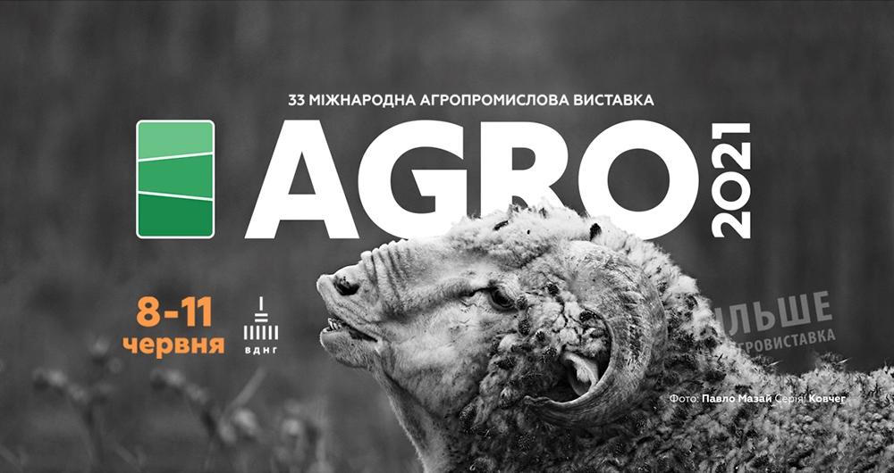 agro-2021-vystavka.jpg (236 KB)