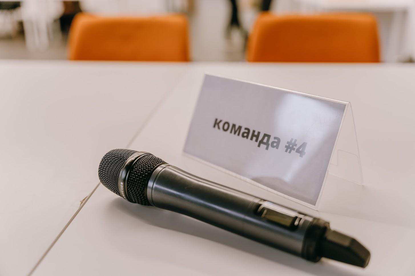 mikrophone.JPG (95 KB)