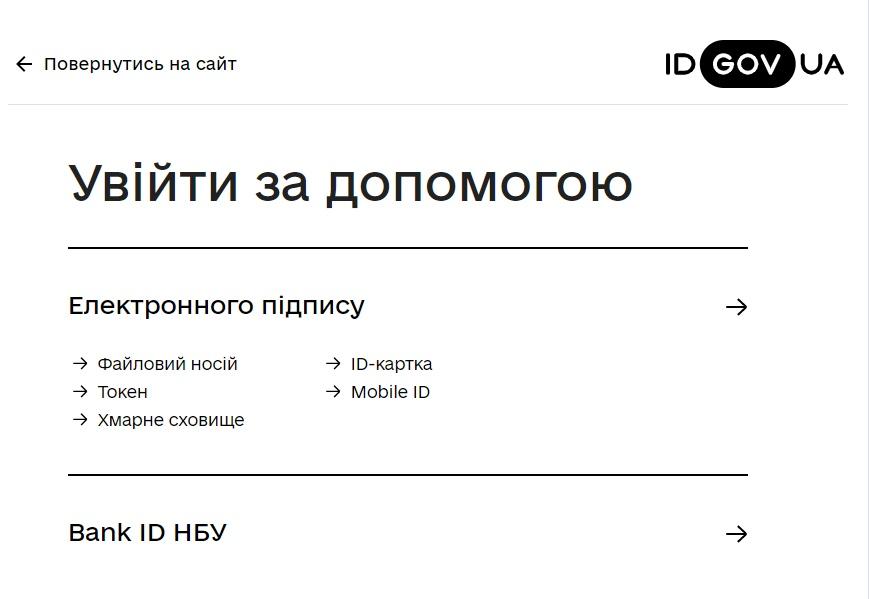 petitsia.jpg (55 KB)